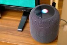 在国内智能音箱市场,苹果策略管用吗?