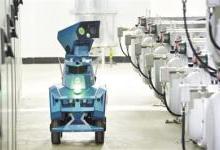 智能巡检机器人北京新机场上岗