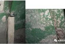 浅析抽水蓄能电站引支钢管施工质量问题