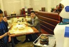 餐饮面临自动化 服务员被AI取代