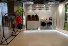LG双变频热泵臻韵·干衣机上市
