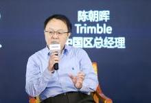 天宝陈朝晖:AI的准确译法是机器智能