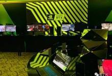 拉斯维加斯的NVIDIA RTX Gaming体验之旅!