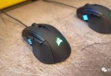 海盗船推多款键鼠新品及i9迷你主机