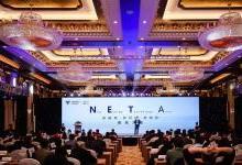 "NETA哪吒汽车品牌战略持续升级 2019年继续""闹海"""