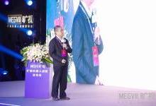 邬贺铨:人工智能助力智能制造