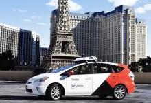 自动驾驶的战斗民族力量—Yandex