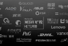 """Face++旷视""""升级为""""Megvii旷视"""