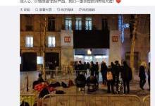 小米香榭丽舍店开业:即将进军欧洲市场?