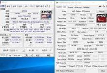 AMD A8-7680处理器评测:高性价比入门平台