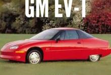 若通用能延续EV1,就没特斯拉什么事了