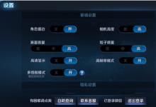 荣耀V20对比iPhone XS Max、小米MIX3评测