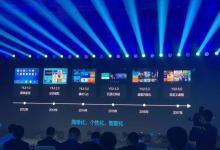 物联风向——2019六大智能手机新技术