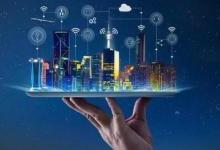 算法、平台、场景三连击,看商汤如何渗透智慧城市