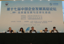 陈肇雄:中国加快5G商用已具备现实基础
