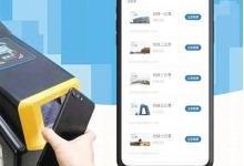 北京轨道交通 试行推出电子定期票