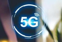 中国加快5G商用已具备现实基础