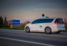 Waymo建设全球首个L4自动驾驶汽车生产工厂,和人类司机说再见