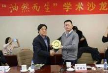 何继江:氢能技术与长江零排放航运