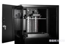 Peopoly推出新型激光SLA 3D打印机