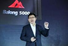 华为发布5G多模芯片Balong 5000