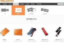 中国存储通路新格局:6大板卡厂商转型之路