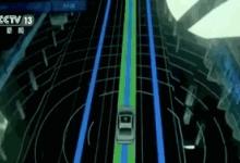 韩国开发3D图像传感器核心芯片