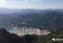 国家能源局批复青海抽水蓄能电站选点