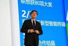 杨元庆:创新是联想最具价值的竞争力
