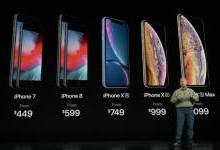 iPhone销量下降15%,考虑调整其国际定价