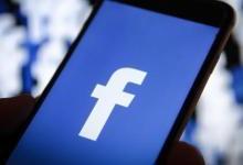 Facebook Q4营收净利润均高于预期