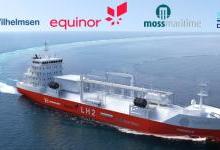 挪威4巨头合作开发船用液氢容器