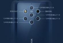 这款手机五摄,狂降800元!