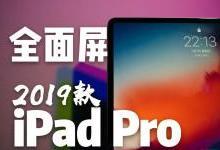 苹果发布会前瞻:Mac/iPad/Tag将至
