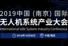 当无人机遇上人工智能,中国无人系统万亿产值大市场已经打开!