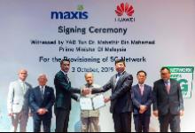 Maxis携手华为 领跑马来西亚5G