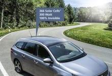 弗劳恩霍夫太阳能系统研究所研发隐形太阳能电池车顶