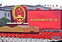 """揭秘国庆大阅兵及联欢活动上的LED""""黑科技"""""""