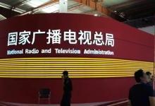 广电5G计划曝光:或选择SA独立组网