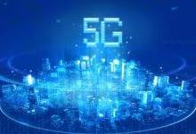 5G芯片之战 孰胜孰负?