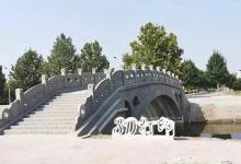 3D打印赵州桥在河北工业大学落成