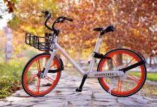 摩拜单车北京涨价