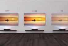 极米推出全新4K激光电视A2系列