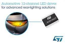 意法半导体推出车规级12通道LED驱动芯片