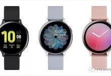 三星智能手表开启预售