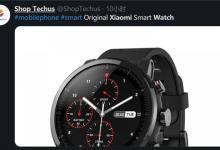 小米智能手表有望本月发布