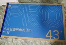 小米全面屏电视Pro43英寸测评