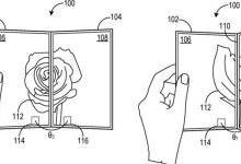 微软新专利曝光