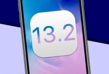 苹果iOS 13.2 Beta 2来了!修复严重bug