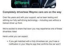 Waymo无人驾驶商业化的奇点时刻,戴森造车烧220亿的止损时刻!